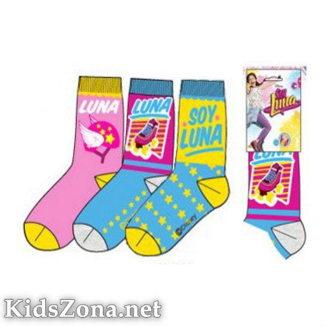 Детски чорапи Soy Luna 3бр. - M6