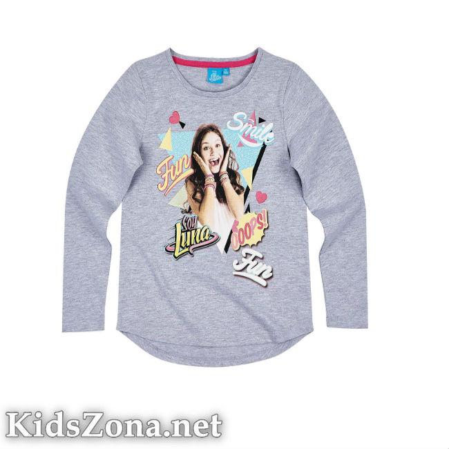 Детска блуза Soy Luna - M25