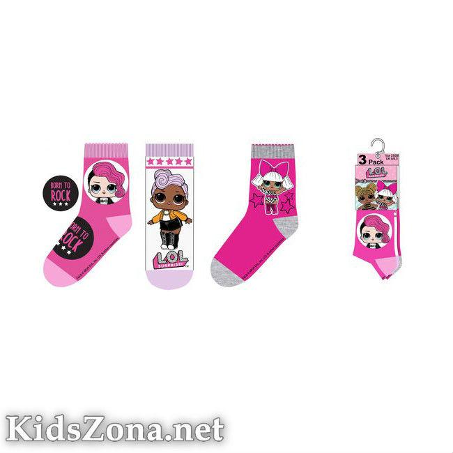 Детски чорапи LOL 3бр. - М1