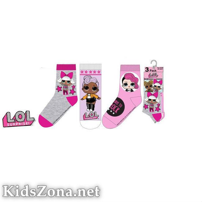 Детски чорапи LOL 3бр. - М2