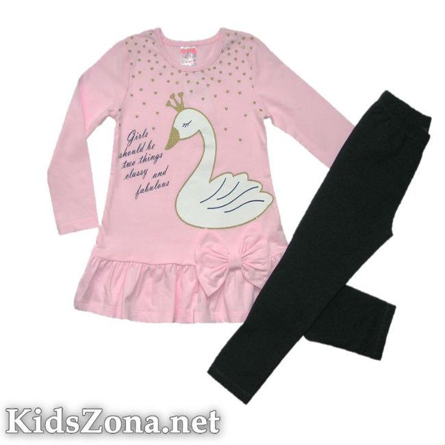 Детски комплект - Лебед