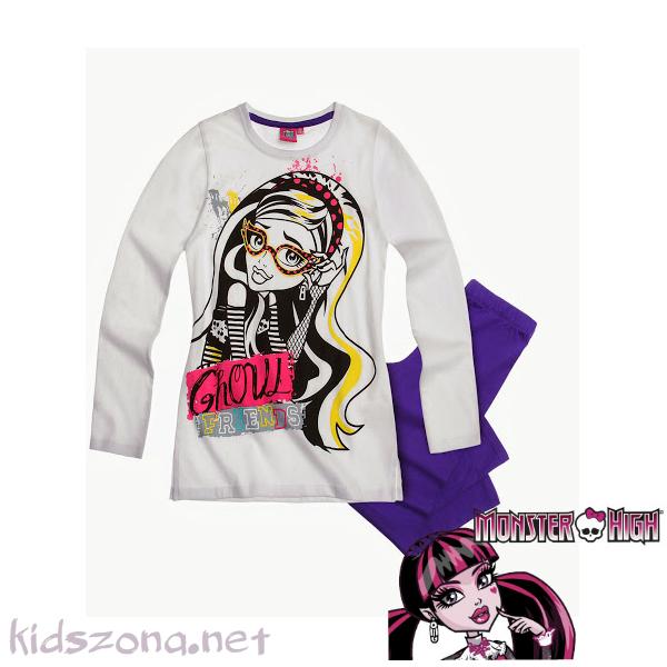 Детска пижама Monster High