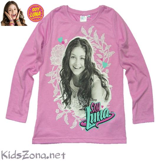 Детска блуза Soy Luna - M9