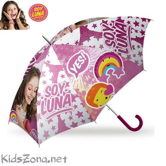 Детски чадър - полуавтоматичен М2