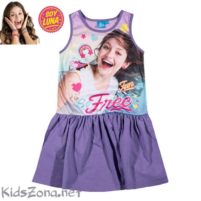 Детска рокля Soy Luna - M2